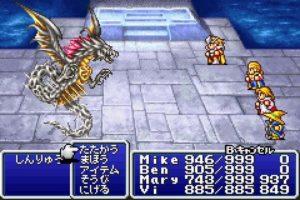 Final_Fantasy_1_and_2_screenshot