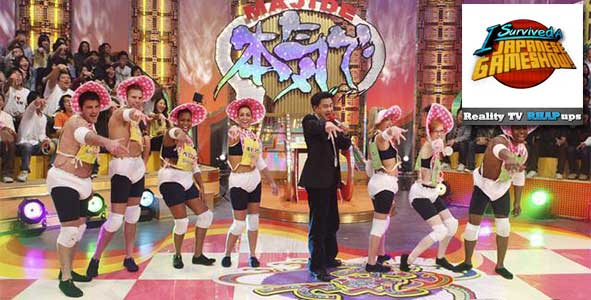 Majide (Part 2) - I survived a Japanese Game Show (from ...
