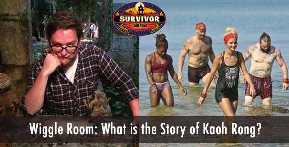 Survivor 2016: Welcome to the Wiggle Room