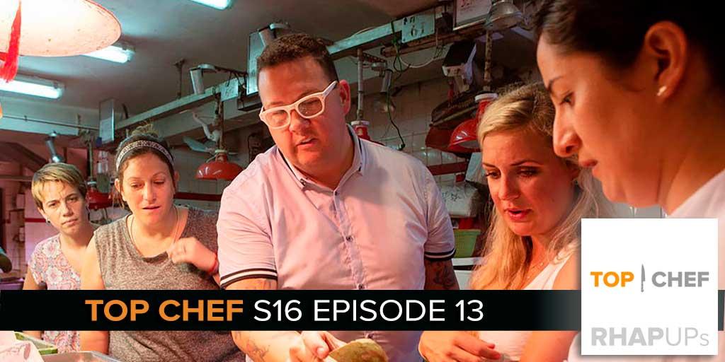 Top Chef 16, Episode 13 | Holy Macau