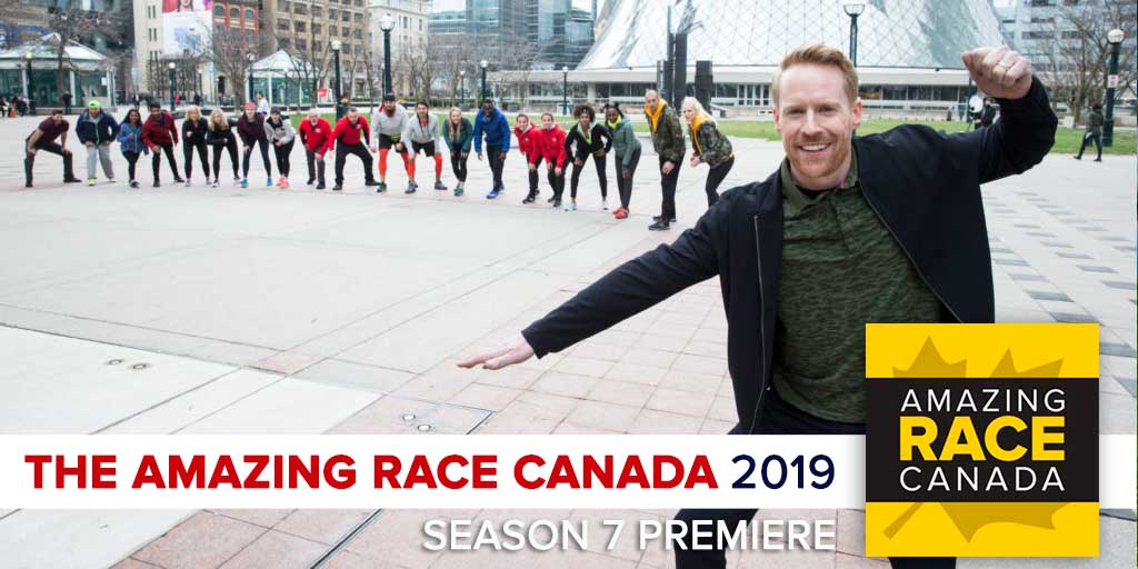 Amazing Race – RobHasAwebsite com