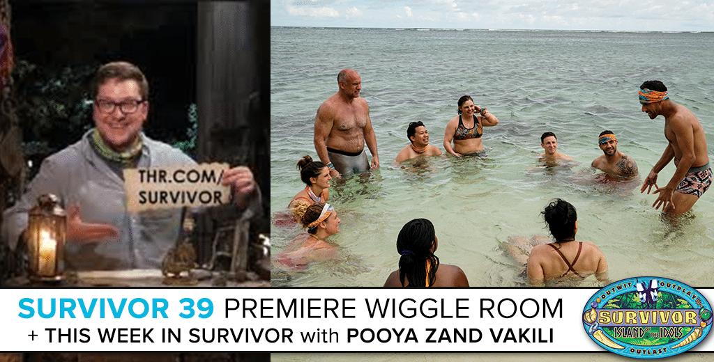 Premiere Wiggle Room